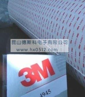 3M4945泡棉双面胶