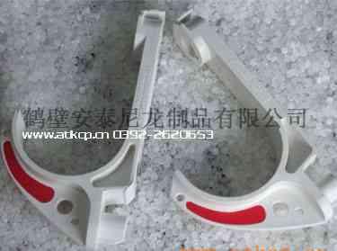 PVC塑料掛鉤