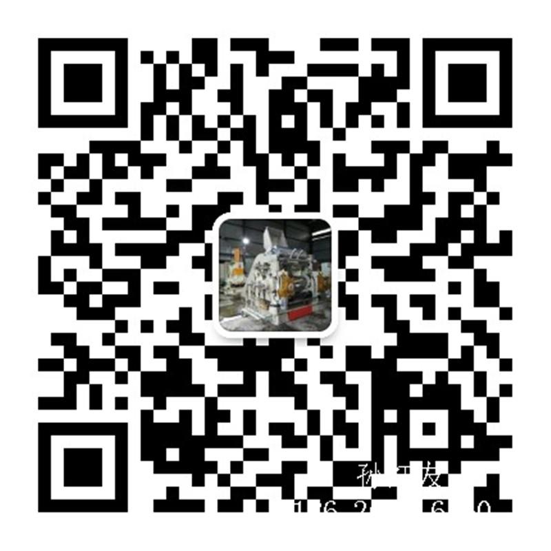 开炼机泰兴市瑞兴橡塑机械有限公司
